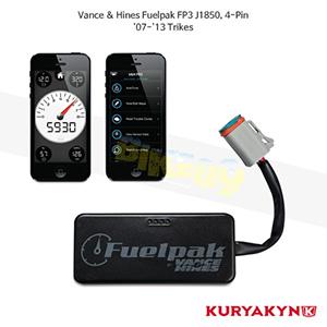 쿠리야킨 할리 튜닝 부품 Trikie (07-13) Vance & Hines Fuelpak FP3 J1850, 4-Pin 연료조절기 233