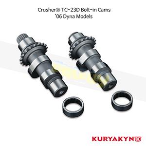 쿠리야킨 할리 튜닝 부품 다이나 (2006) Crusher® TC-23D Bolt-in Cams 엔진 캠 580