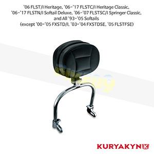 쿠리야킨 할리 튜닝 부품 소프테일 (93-17) Driver Backrest, Chrome 시트 브라켓 8987