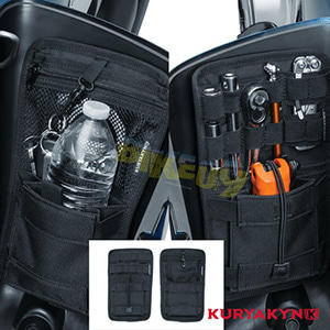 쿠리야킨 할리 튜닝 부품 투어링 Internal Saddlebag Organizer, Black 가방 핸들백 5287
