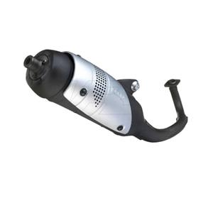 레오빈스 피아지오 NRG50 MC2 익스트림 LC 풀 시스템 투어링 스틸 매트 (00+) 오토바이 머플러