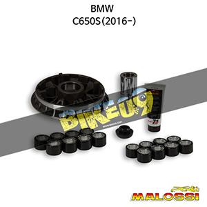 BMW C650S(2016-) VARIATOR MULTIVAR 2000 MHR 말로시 구동계 튜닝 파츠
