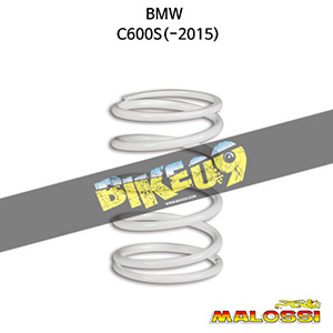BMW C600Sport (-2015) WHITE VARIATOR ADJUSTER SPRING ext.Ø 88x135mm thread Ø 7mm 11,4k 말로시 구동계 튜닝 파츠