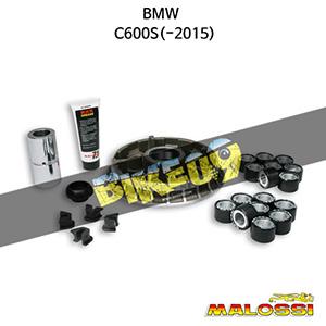 BMW C600S(-2015) VARIATOR MULTIVAR 2000 MHR 말로시 구동계 튜닝 파츠