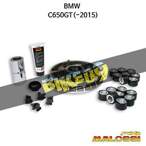 BMW C650GT(-2015) VARIATOR MULTIVAR 2000 MHR 말로시 구동계 튜닝 파츠