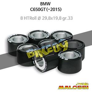 BMW C650GT(-2015) 8 무브볼 Ø 29,8x19,8 gr.33 말로시 구동계 튜닝 파츠