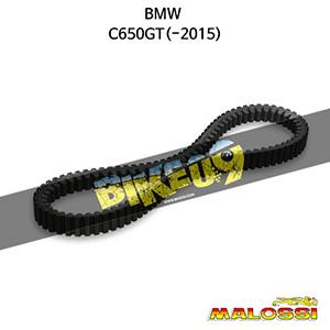 BMW C650GT(-2015) X K 강화벨트 (32,4x16,9x894 mm 28°) 말로시 구동계 튜닝 파츠