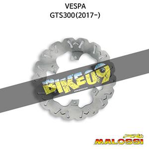 베스파 VESPA GTS300(2017-) WHOOP DISC brake disc ext. Ø 220 - thickness 4 mm 말로시 브레이크 브레이크 디스크