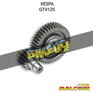 베스파 VESPA GTV125 SECONDARY GEARS HTQ z 16/42 말로시 기어