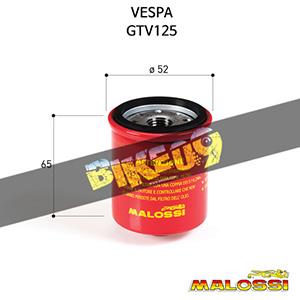 베스파 VESPA GTV125 RED CHILLI OIL FILTER oil filter 에어필터 오일필터