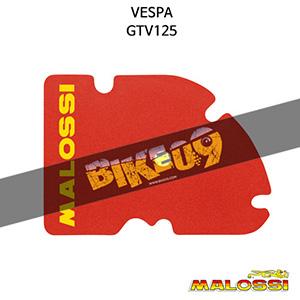베스파 VESPA GTV125 RED SPONGE for original filter 에어필터 오일필터
