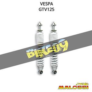 베스파 VESPA GTV125 TWINS REAR pair shock absorber - wheelbase 322 mm 말로시 쇼바