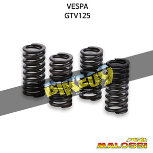 베스파 VESPA GTV125 4 SPRINGS for ENGINE VALVES 말로시 엔진 벨브