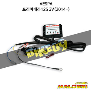 베스파 VESPA 프리마베라125 3V(2014-) FORCE MASTER 2 electr. contr. CYL. I-TECH 4 STROKE(5516549) 말로시 보조ECU