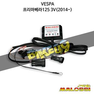 베스파 VESPA 프리마베라125 3V(2014-) FORCE MASTER 2 electr. contr. CYL. I-TECH 4 STROKE(516670B) 말로시 보조ECU