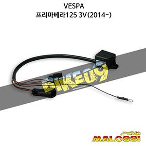 베스파 VESPA 프리마베라125 3V(2014-) TC UNIT O2 controller - lambda emulator 말로시 보조ECU