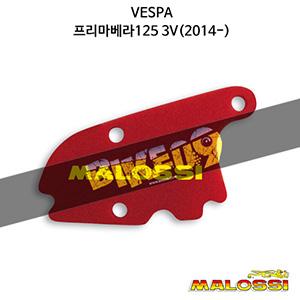 베스파 VESPA 프리마베라125 3V(2014-) RED SPONGE for original filter 에어필터 오일필터