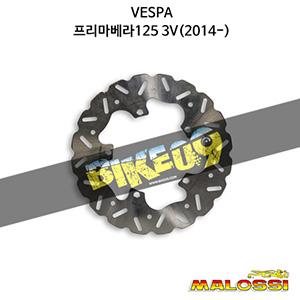 베스파 VESPA 프리마베라125 3V(2014-) WHOOP DISC brake disc ext. Ø 200 - thickness 3,3 mm 말로시 브레이크 브레이크 디스크
