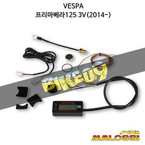 베스파 VESPA 프리마베라125 3V(2014-) RAPID SENSE SYSTEM RPM TEMP HOUR METER 말로시 엔진 액세서리