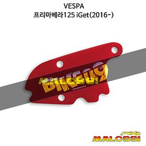 베스파 VESPA 프리마베라125 iGet(2016-) RED SPONGE for original filter 에어필터 오일필터