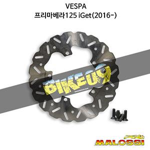 베스파 VESPA 프리마베라125 iGet(2016-) WHOOP DISC brake disc ext. Ø 200 - thickness 4 mm 말로시 브레이크 브레이크 디스크