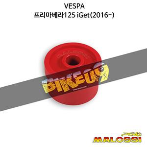 베스파 VESPA 프리마베라125 iGet(2016-) SILENTBLOC Ø 60x15 engine fixing VESPA SPRINT 4T 말로시 프레임 파츠