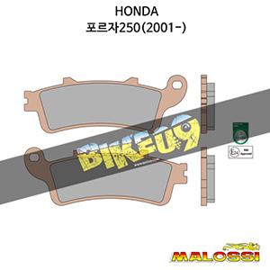 혼다 HONDA 포르자250(2001-) BRAKE PADS MHR SYNT homologated 말로시 브레이크 브레이크 디스크