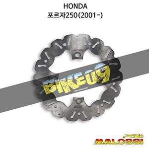 혼다 HONDA 포르자250(2001-) WHOOP DISC brake disc ext. Ø 240 - thickness 4,2 mm 말로시 브레이크 브레이크 디스크