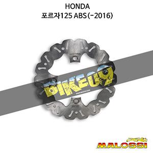 혼다 HONDA 포르자125 ABS(-2016) WHOOP DISC brake disc ext. Ø 240 - thickness 4,2 mm 말로시 브레이크 브레이크 디스크