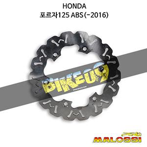 혼다 HONDA 포르자125 ABS(-2016) WHOOP DISC brake disc ext. Ø 256 - thickness 4,2 mm 말로시 브레이크 브레이크 디스크