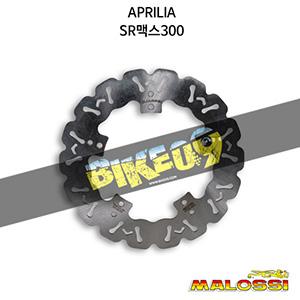 아프릴리아 APRILIA SR맥스300 WHOOP DISC brake disc ext. Ø 240 - thickness 4 mm 말로시 브레이크 브레이크 디스크