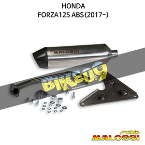 혼다 HONDA 포르자125 ABS(2017-) EXHAUST S. RX 말로시 머플러