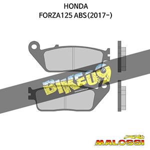 혼다 HONDA 포르자125 ABS(2017-) BRAKE PADS (Front) 말로시 브레이크 브레이크 디스크