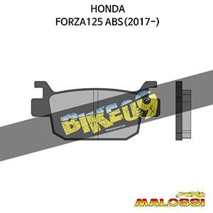 혼다 HONDA 포르자125 ABS(2017-) BRAKE PADS (Rear) 말로시 브레이크 브레이크 디스크