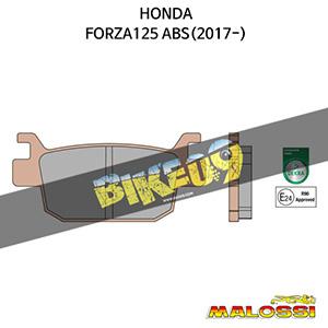 혼다 HONDA 포르자125 ABS(2017-) BRAKE PADS MHR SYNT homologated (Rear) 말로시 브레이크 브레이크 디스크