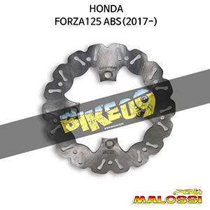혼다 HONDA 포르자125 ABS(2017-) WHOOP DISC brake disc ext. Ø 240 - thickness 4,2 mm 말로시 브레이크 브레이크 디스크