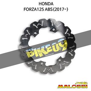 혼다 HONDA 포르자125 ABS(2017-) WHOOP DISC brake disc ext. Ø 256 - thickness 4,2 mm 말로시 브레이크 브레이크 디스크