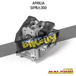 아프릴리아 APRILIA SR맥스300 V4 HEAD Ø 74-75,5 aluminium H2O Maxi 200>300 말로시 실린더 킷