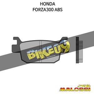 혼다 HONDA 포르자300 ABS BRAKE PADS 말로시 브레이크 브레이크 디스크