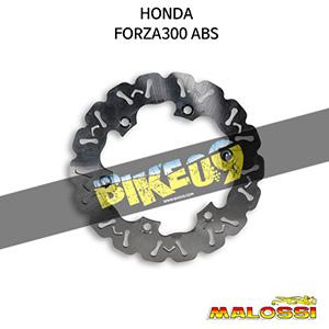 혼다 HONDA 포르자300 ABS WHOOP DISC brake disc ext. Ø 256 - thickness 4,2 mm 말로시 브레이크 브레이크 디스크