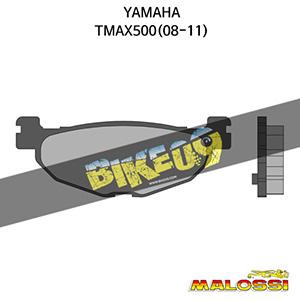 야마하 YAMAHA 티맥스500(08-11) BRAKE PADS (Rear) 말로시 브레이크 브레이크 디스크