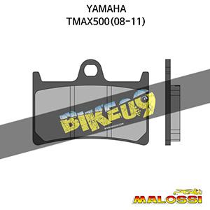 야마하 YAMAHA 티맥스500(08-11) BRAKE PADS (Front) 말로시 브레이크 브레이크 디스크