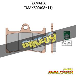 야마하 YAMAHA 티맥스500(08-11) BRAKE PADS MHR SYNT homologated (Front) 말로시 브레이크 브레이크 디스크
