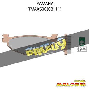 야마하 YAMAHA 티맥스500(08-11) BRAKE PADS MHR SYNT homologated (Rear) 말로시 브레이크 브레이크 디스크