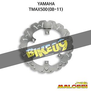 야마하 YAMAHA 티맥스500(08-11) WHOOP DISC brake disc ext. Ø 267 - thickness 4,5 mm 말로시 브레이크 브레이크 디스크