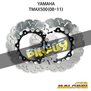야마하 YAMAHA 티맥스500(08-11) WHOOP DISC COUPLE brake disc ext. Ø 267 - thickness 3,5 mm 말로시 브레이크 브레이크 디스크