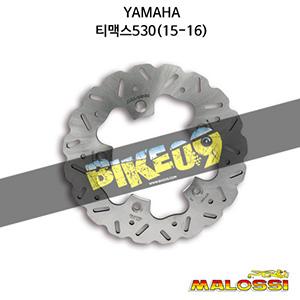 야마하 YAMAHA 티맥스530(15-16) WHOOP DISC brake disc ext. Ø 282 - thickness 5 mm 말로시 브레이크 브레이크 디스크
