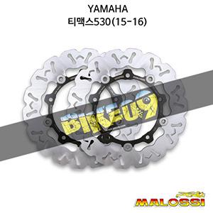 야마하 YAMAHA 티맥스530(15-16) WHOOP DISC COUPLE brake disc ext. Ø 267 - thickness 3,5 mm 말로시 브레이크 브레이크 디스크