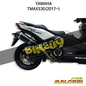야마하 YAMAHA 티맥스530(2017-) EXHAUST SYSTEM MAXI WILD LION 말로시 머플러