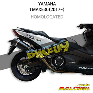 야마하 YAMAHA 티맥스530(2017-) EXHAUST SYSTEM MAXI WILD LION homologated 말로시 머플러